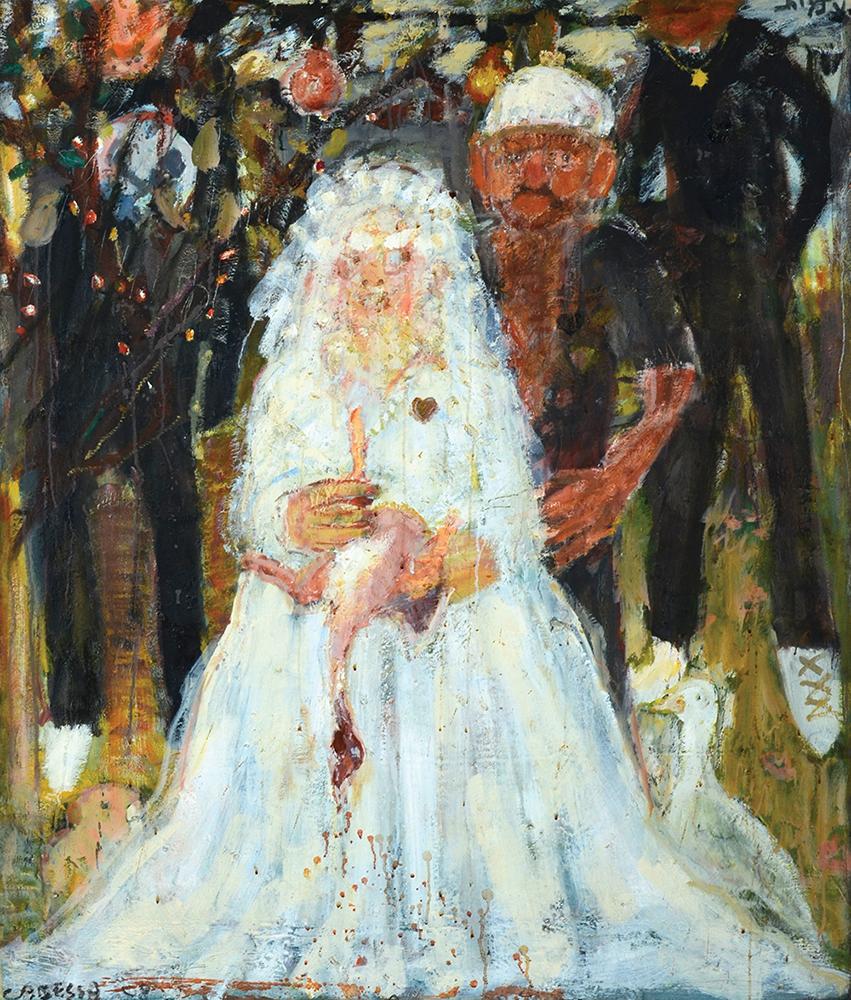 Wedding at the kibbutz,
